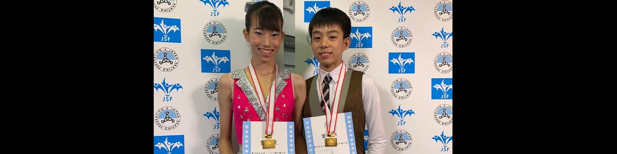 セント星ヶ丘所属選手が、2019ノービス選手権にて優勝しました。