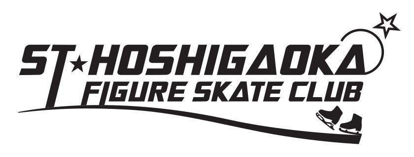 セント星ヶ丘フィギュアスケートクラブ